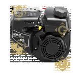 Engine Kohler RH265 Gasoline