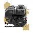 Kohler SH255